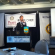 Ian invited to speak at Tokyo Rotary Club