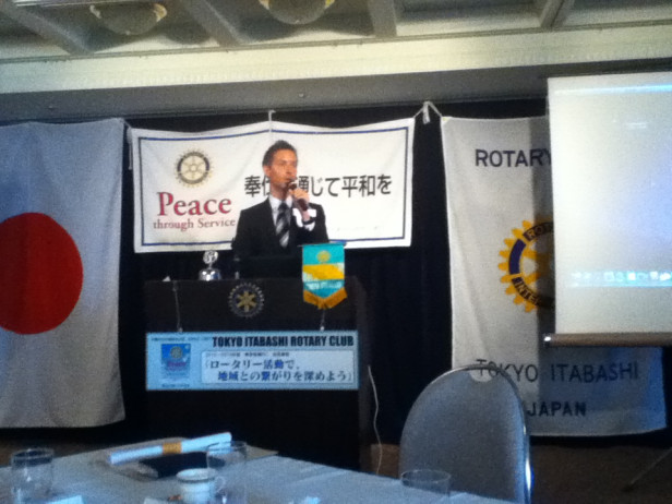 Ian invited to speak at Tokyo Rotary Club