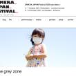 "European Premier of ""In the Grey Zone"" held in Rotterdam"
