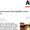"'In the Grey Zone' and 'A2' featured in ""Disaster Films"" article"