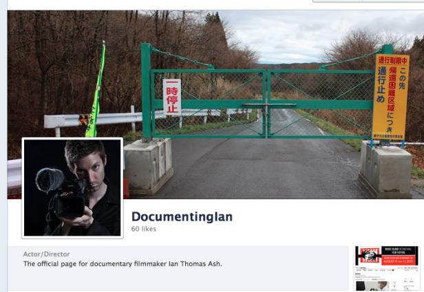 DocumentingIan now on Facebook