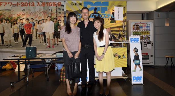 Japan Premier of 'A2-B-C' held
