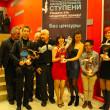 'A2-B-C' Awarded in Ukraine