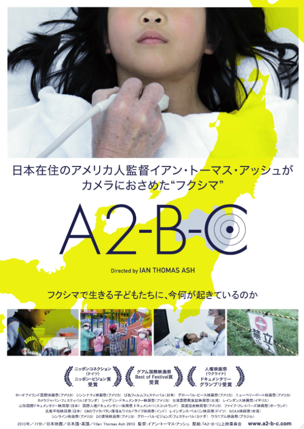 'A2-B-C' to Have Theatrical Release in Japan