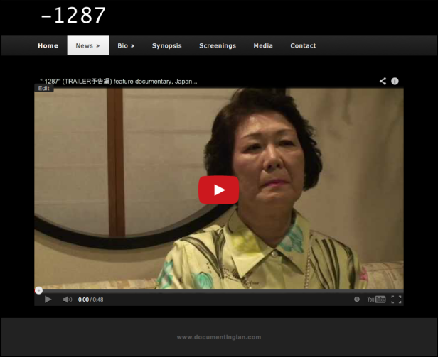 Asian Premier of '-1287' Announced
