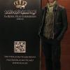 Middle Eastern Premier of 'A2-B-C' held in Jordan