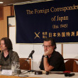 Press Conference about 'A2-B-C' Cancellations Held