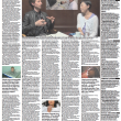 Conversation between Directors Kamanaka and Ash published in Japan Times
