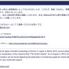 Japan screenings of 'A2-B-C' reestablished