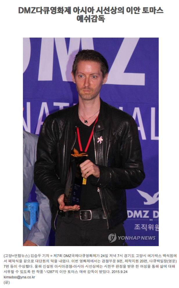 First Prize at DMZ Docs for '-1287'