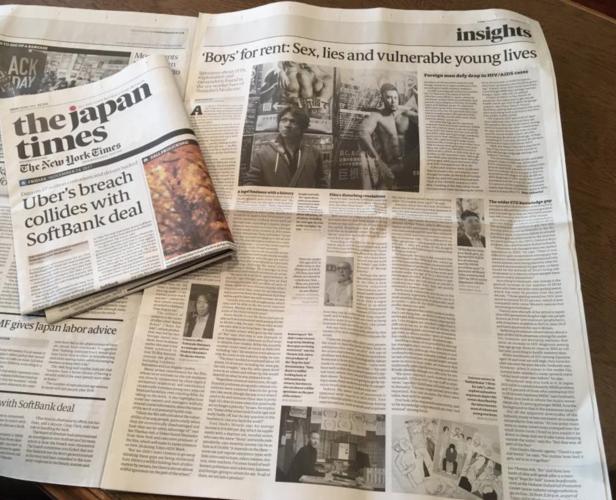 Ahead of Japan screening