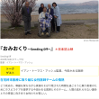 "Japan Premier of ""Sending Off"" announced"