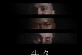 牛久<br />Ushiku