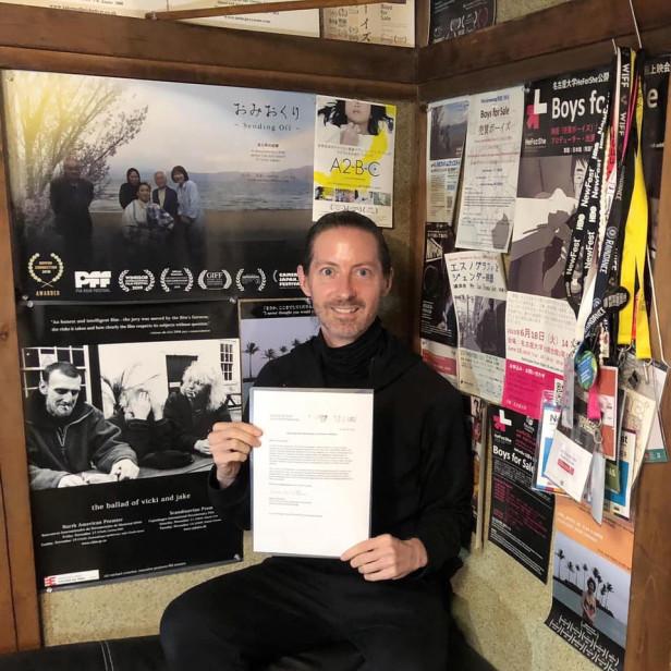 David Plath Media Award commendation for