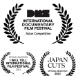 """""""Ushiku"""" to sceen in upcoming festivals in the US and Korea"""
