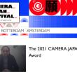 """""""Ushiku"""" receives Audience Award in Holland"""